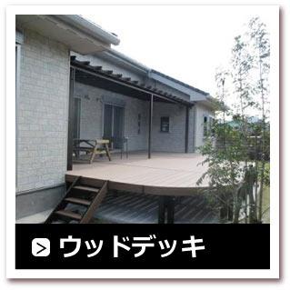 bnr_wood-deck